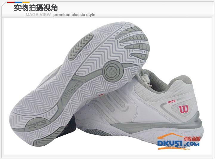 维尔胜/Wilson Tour Ikon Wh/Pink 女子网球鞋WRS315810055
