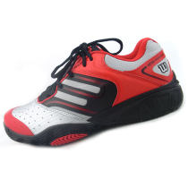 Wilson 維爾勝Tour Ikon男款網球鞋 2012年新款 WRS315430085