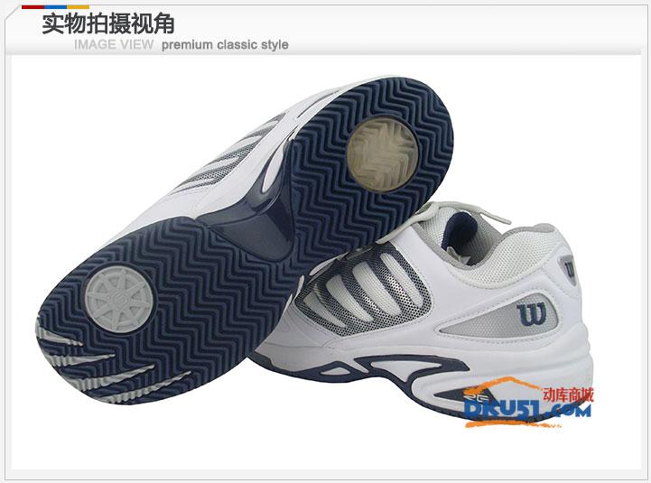 維爾勝Wilson Tour Vision 男款網球鞋 WRS312620070
