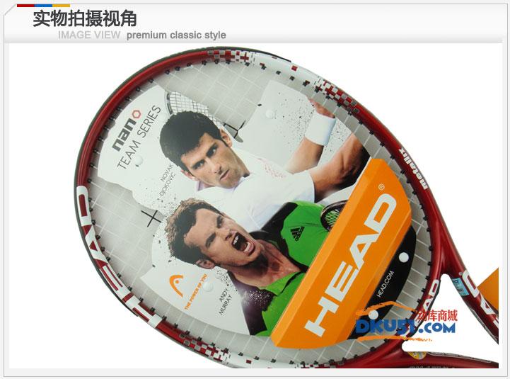 HEAD/海德 PCT Ti Smash 2321012初學網球拍