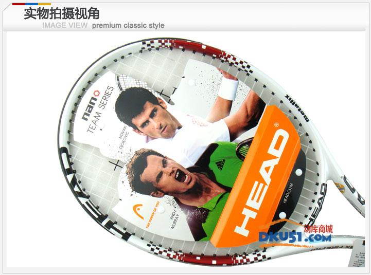 HEAD/海德 PCT Ti Smash 2321042初学网球拍