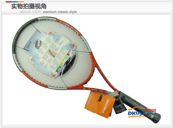 Head海德 Liquidmetal Radical网球拍 镏金 阿加西238304