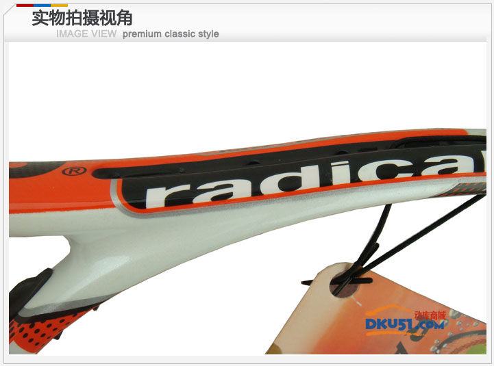 Head海德L4 MicroGel Radical L4 MP網球拍 232310 穆雷曾使用