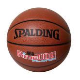 Spalding 斯伯丁籃球 74-418 NBA黃金一代 7号 室内外