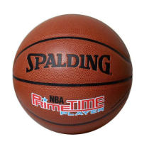 Spalding 斯伯丁籃球 74-418 NBA黃金一代 7號 室內外