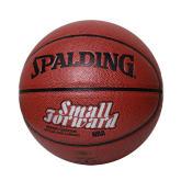 Spalding 斯伯丁籃球 74-105 場地籃球王