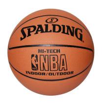 SPALDING斯伯丁  PU皮NBA總裁斯特恩親筆簽名籃球74-108