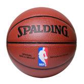 Spalding 斯伯丁篮球 64-288 NBA 彩色运球 室内外