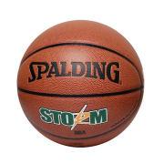 斯伯丁SPALDING 籃球 NBA涂鴉街頭風暴街球室內室外球 74-413