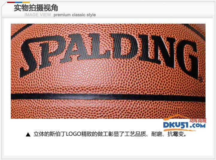 斯伯丁SPALDING 篮球 NBA涂鸦街头风暴街球室内室外球 74-413