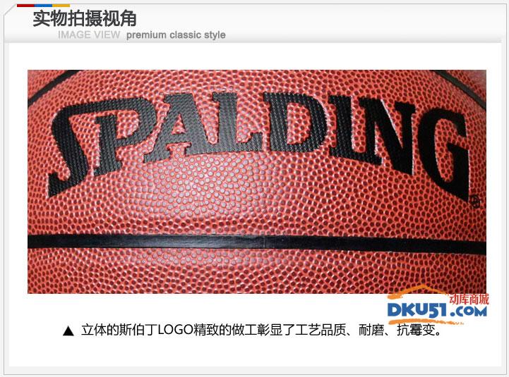 SPALDING斯伯丁籃球 NBA公牛隊 PU室內外籃球 74-097
