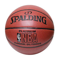 SPALDING斯伯丁 PU皮紅色NBA LOGO鉑金經典籃球64-282