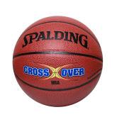 SPALDING斯伯丁籃球 PU皮NBA胯下運球室内外籃球74-106