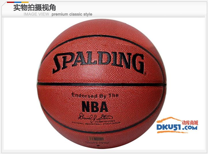SPALDING斯伯丁 PU皮超软NBA LOGO金色经典篮球 64-435