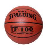 SPALDING斯伯丁籃球 牛皮NBA珍藏名人堂室内籃球62-1098