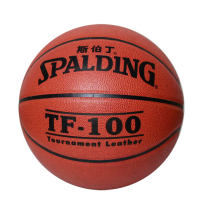 SPALDING斯伯丁籃球 牛皮NBA珍藏名人堂室內籃球62-1098