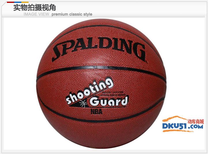 SPALDING 斯伯丁篮球PU皮NBA位置得分后卫室内外篮球74-101