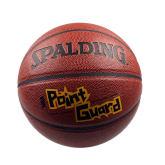 Spalding斯伯丁PU皮NBA位置控球后卫室内外篮球74-100