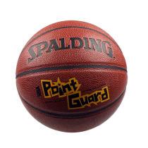 Spalding斯伯丁PU皮NBA位置控球后衛室內外籃球74-100