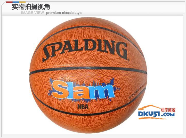 ��浼�涓�/spalding 74-412 NBA SLAM琛�澶寸郴�� ��绡�PU绡�