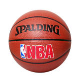 Spalding 斯伯丁篮球 74-094 湖人队徽篮球 7号球