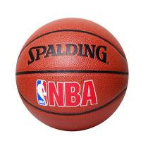 Spalding 斯伯丁籃球 74-094 湖人隊徽籃球 7號球