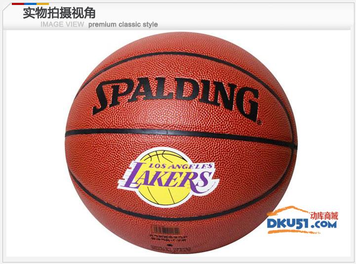 Spalding ��浼�涓�绡��� 74-094 婀�浜洪��寰界���� 7�风��