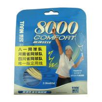 TAAN/泰昂 COMFORT TT 8000NEW高彈戰線 網球線