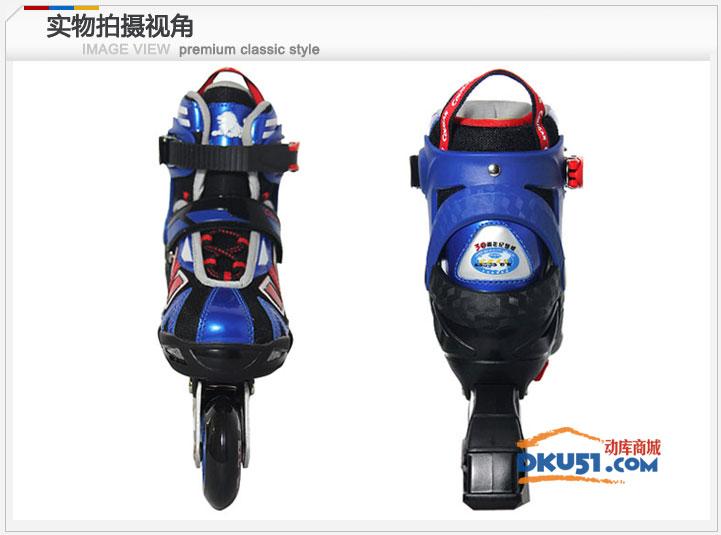美洲狮MS839变形金刚 可调直排轮滑鞋旱冰溜冰鞋 儿童成年