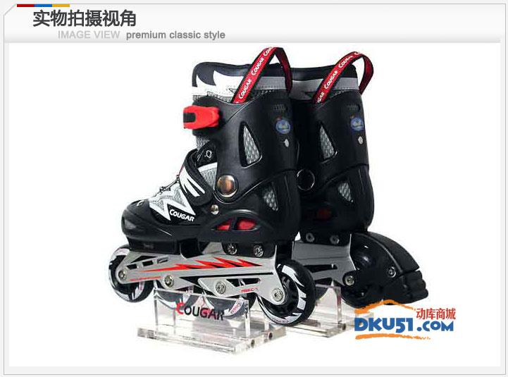 美洲狮正品MS835L-12儿童成人直排轮滑鞋男女 溜冰鞋旱冰鞋滑冰鞋