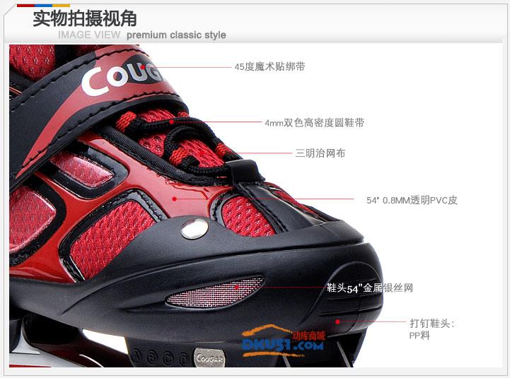 美洲獅溜冰鞋兒童可調直排輪滑旱冰鞋水立方系列MS835L-SG紅色L號
