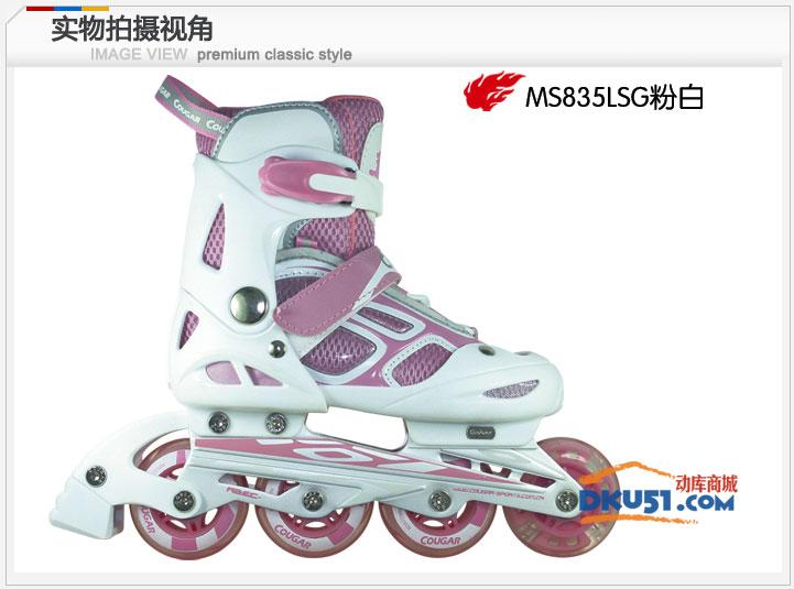 美洲獅溜冰鞋兒童可調直排輪滑旱冰鞋水立方系列MS835L-SG粉白