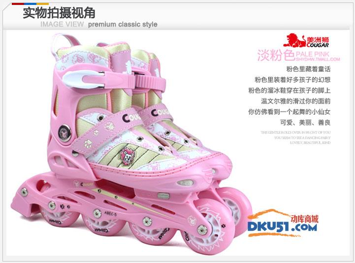 美洲獅 溜冰鞋兒童全套裝 直排可調輪滑鞋旱冰鞋MS707P粉色