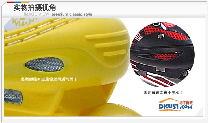 美洲狮 溜冰鞋儿童全套装 直排可调轮滑鞋旱冰鞋MS707PS 黄色