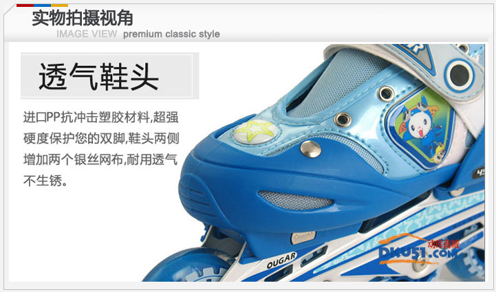 美洲獅 MS-707L 兒童 鋁合金支架 溜冰鞋 輪滑鞋