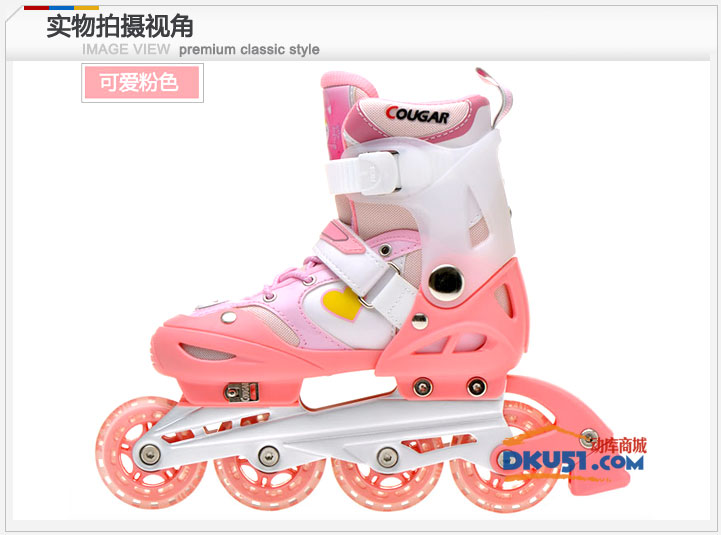 美洲狮 MS-707L 儿童 铝合金支架 溜冰鞋 轮滑鞋