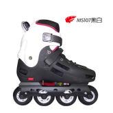 美洲獅MS107平花鞋 固定碼輪滑鞋旱冰鞋溜冰鞋男女黑白