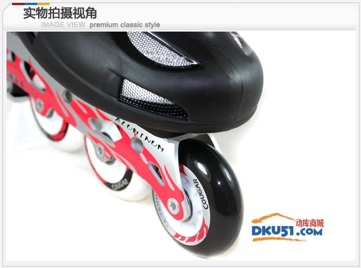 美洲狮MS107平花鞋 固定码轮滑鞋旱冰鞋溜冰鞋男女黑白
