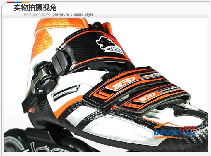 美洲獅速滑鞋 專業競速鞋 HM-SR7 直排輪滑鞋