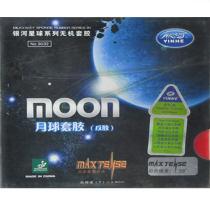 银河月球月亮MOON 9032无机涩性 乒乓球反胶套胶 国产T05