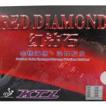 LKT 紅鉆石3代 金糕海綿+澀型套膠乒乓套膠 蝴蝶05性能