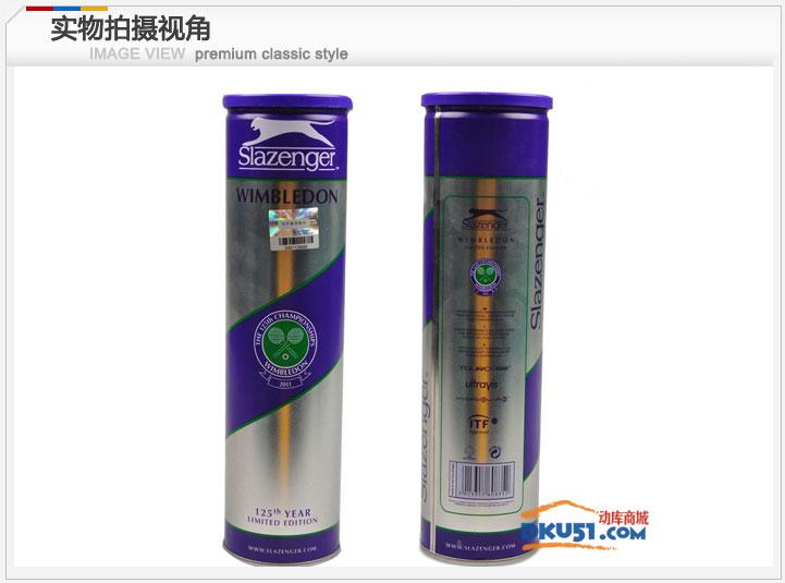 Slazenger史萊辛格3粒裝 紫鐵罐 溫網比賽 網球 340854