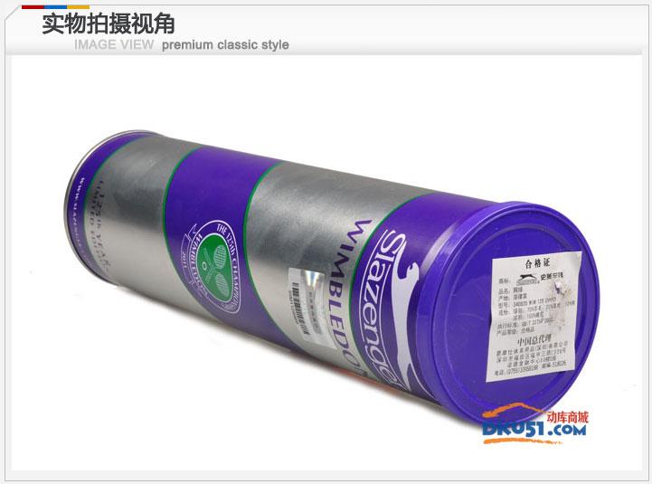 Slazenger史莱辛格3粒装 紫铁罐 温网比赛 网球 340854