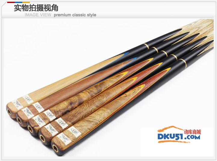 LP恒轩-C03英式斯诺克小头台球杆 中式黑八8球杆16彩桌球杆用