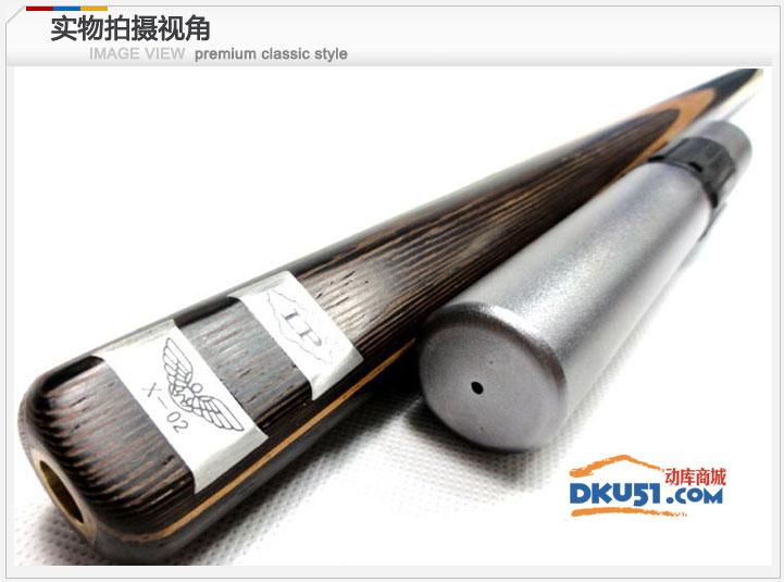 LP恒軒 X-02斯諾克黑8臺球桿/小頭美式16彩黑八桌球桿