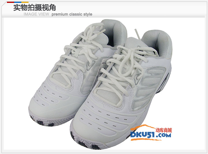 Wilson 维尔胜Tour Vision 女款网球鞋 WRS312630065