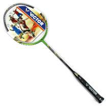 胜利VICTOR 挑战者7450 全碳素羽毛球拍 绿色款
