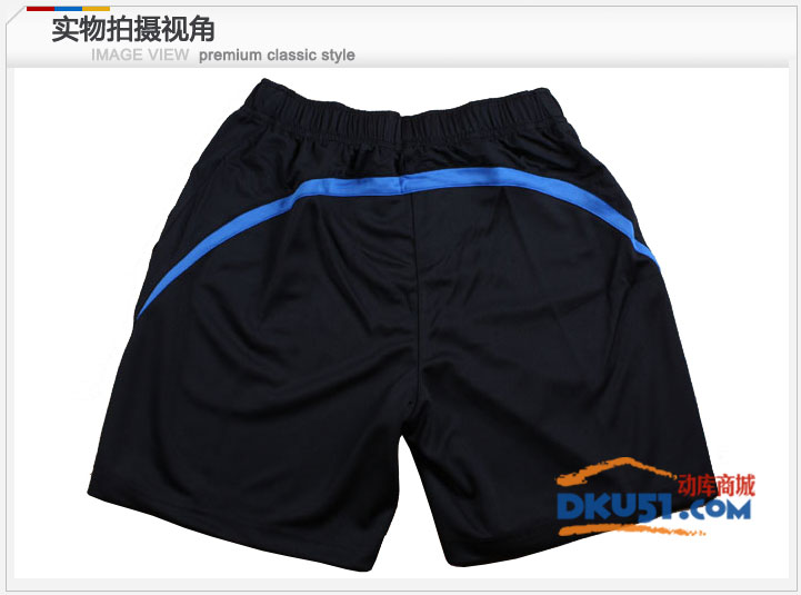 VICTOR/胜利 R-1092F 男款羽毛球短裤