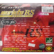 尼塔库NITTAKU MORISTO RS HARD (摩里斯特 RS 硬)乒乓球套胶
