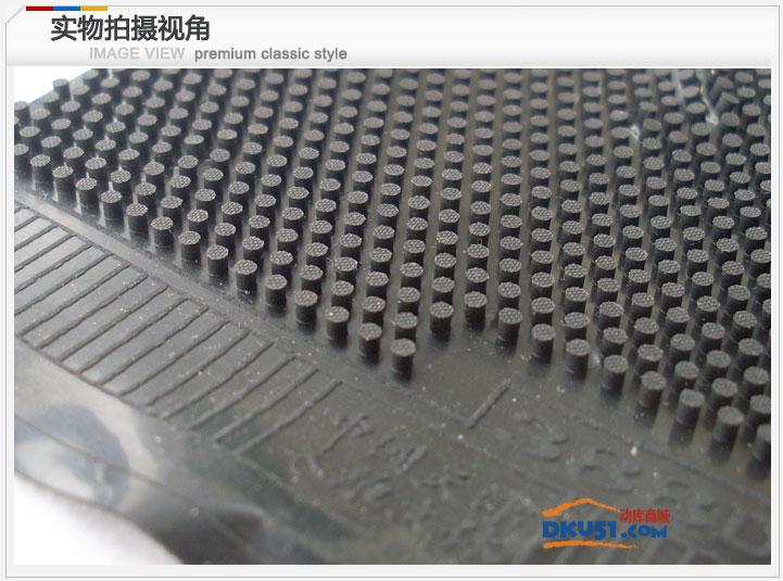 大维388D-1长胶王 QUATTRO 乒乓球单胶皮